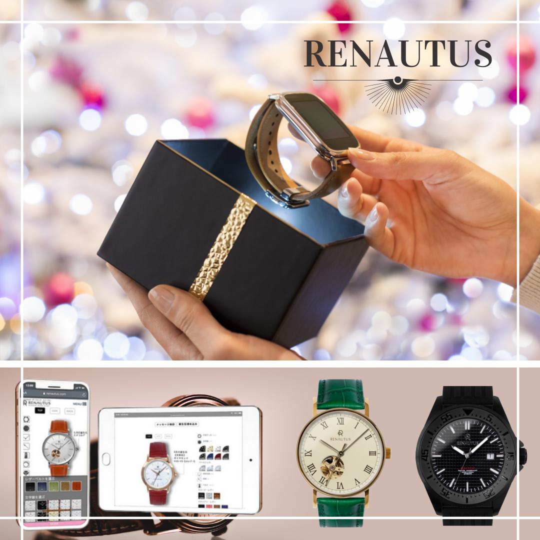 ルノータス腕時計の悪い口コミ評判_良い口コミ評判|RENAUTUSの今月のキャンペーン情報
