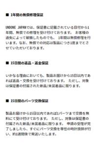 アンダーン「TROPICAL(トロピカル)」シリーズ
