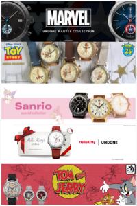 アンダーンのオーダーメイド腕時計の最新コラボシリーズ